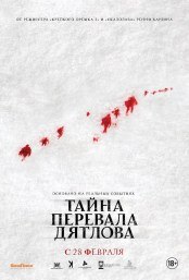 dyatlov_pass_incident_xlg