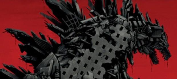 Godzilla_SDCC_Poster_Banner_7_15_13