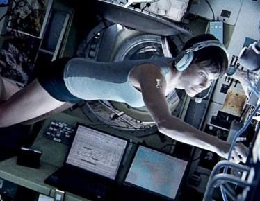 ew-gravity-1