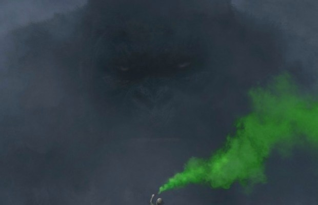 Skull Island Teaser Reveals King Kong Remake At Comic Con: KING KONG Appears In The Mist Of This 'Skull Island