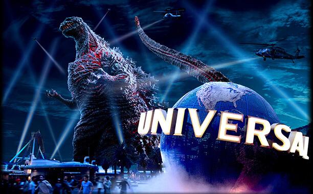godzilla-universal-studios-japan2-1