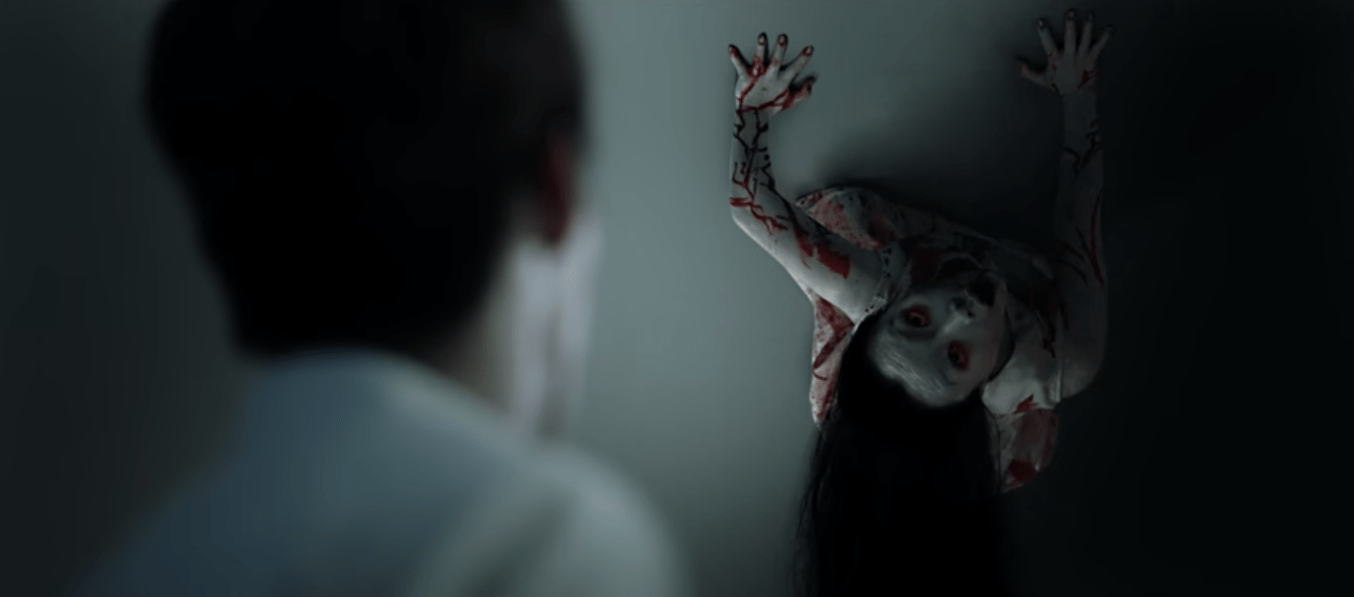 The Grudge Re Re Reboot Infects Andrea Riseborough