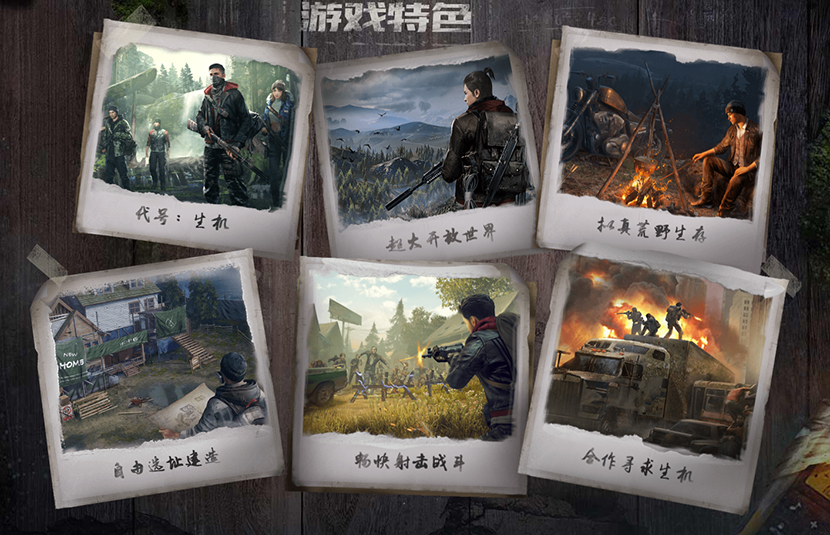 Tencent Reveals Trailer for Zombie Mobile Game - Bloody Disgusting