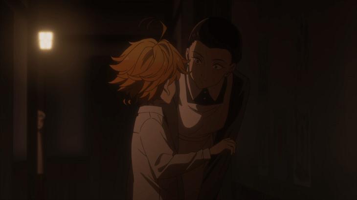 Anime Horrors]