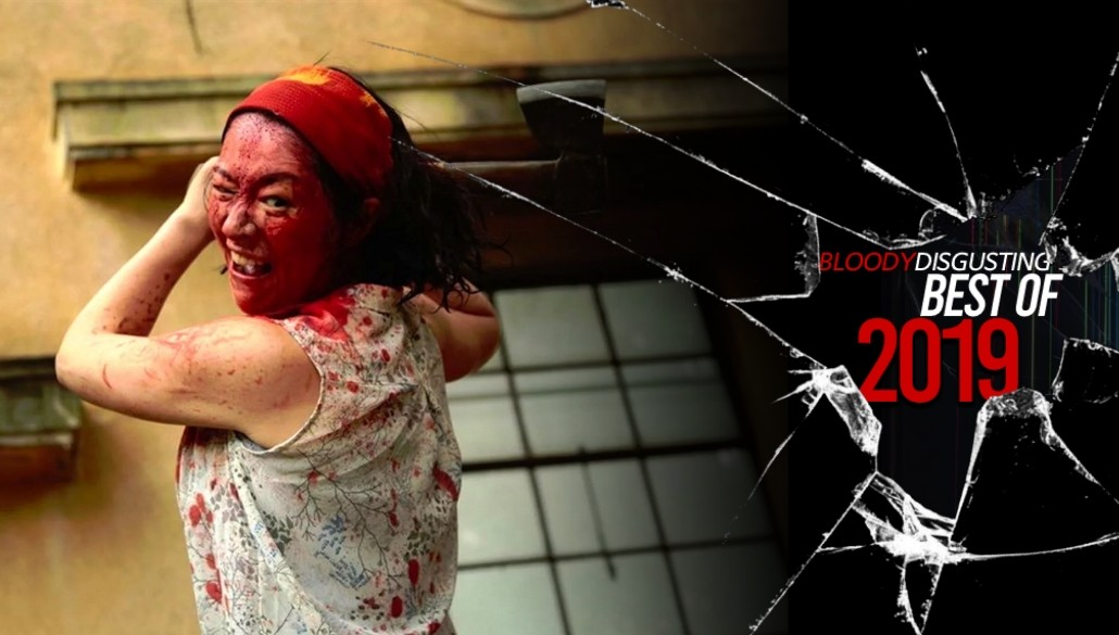 Daniel Kurland Selects the 10 Best Foreign Horror Films of 2019 - Bloody Disgusting