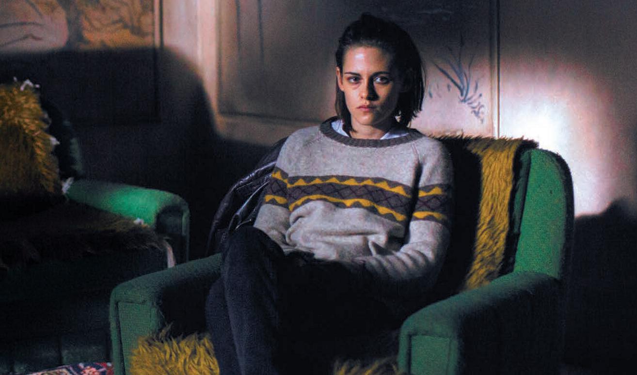 Embodying Grief: Kristen Stewart and the Emotional Horror of Ghost Story 'Personal Shopper' - Bloody Disgusting