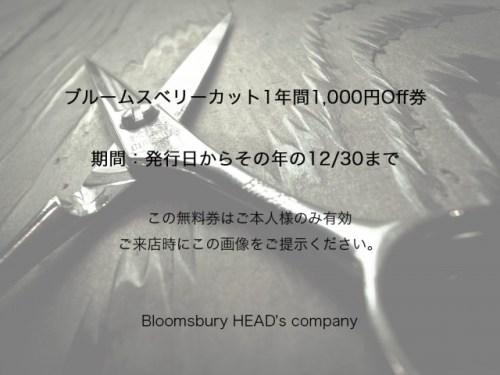 bloomsbury_2