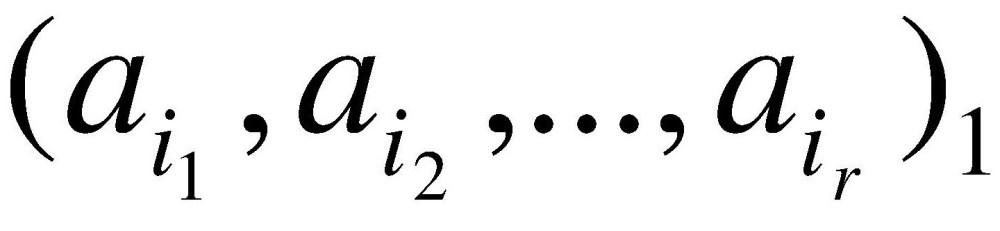 Análise combinatória rudimentar – Parte 2 (2/6)