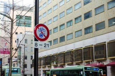 Kyoto street sign