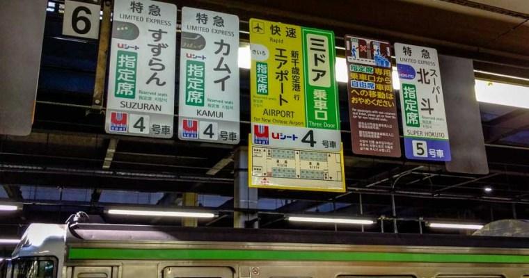 How To Travel Around Sapporo, Japan