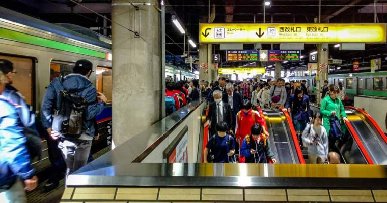 Tokyo Metro: How To Use Subways, Trains and Buses in Japan