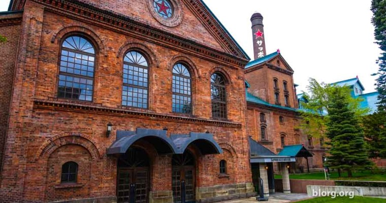 Sapporo Beer Museum: A Refreshing Tour