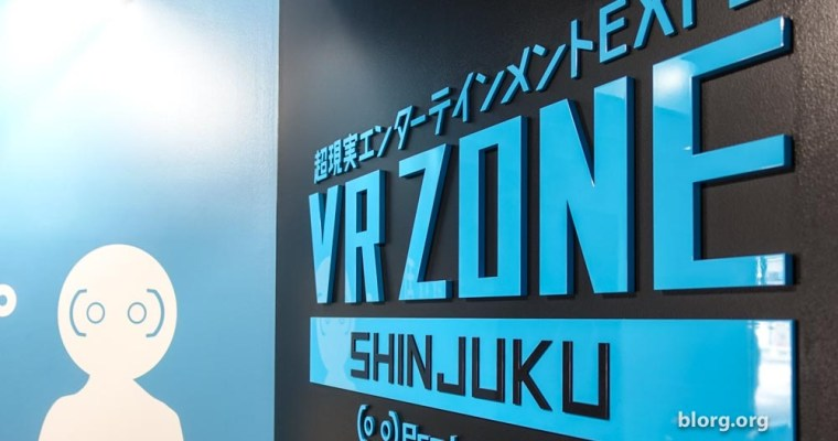 VR Zone Shinjuku: Dragon Ball VR Battle!