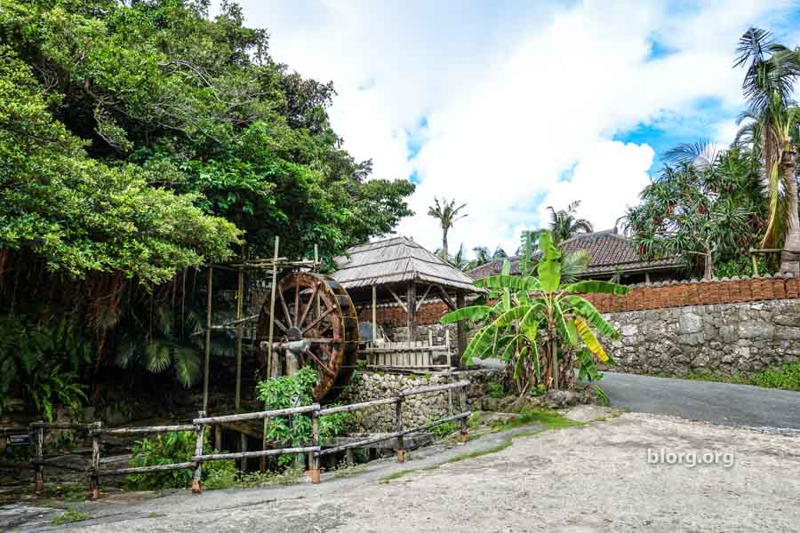 ryukyu village