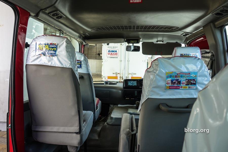 round1 okinawa shuttle