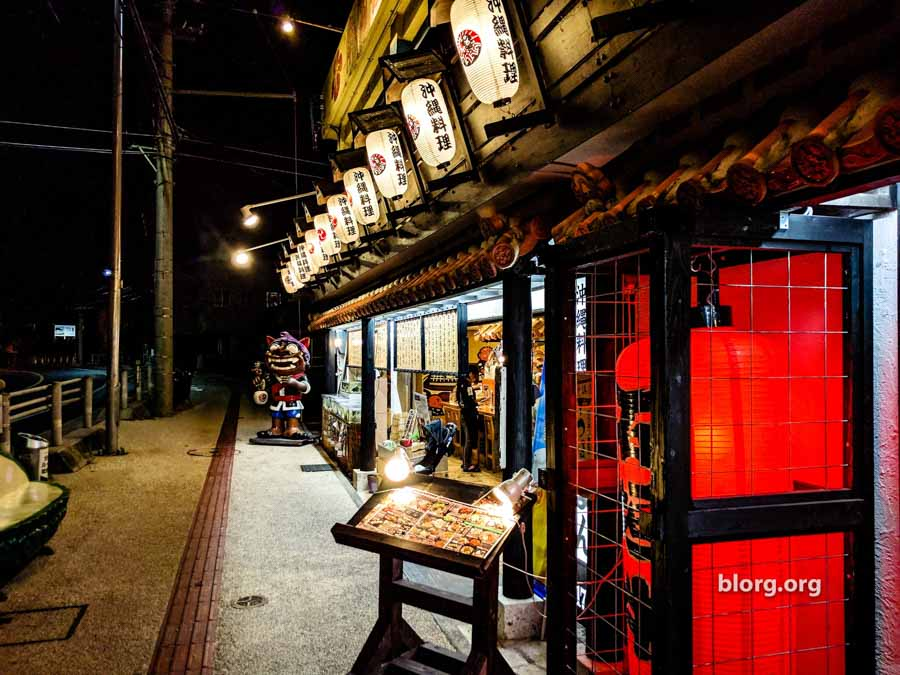 japanese restaurant with lanterns