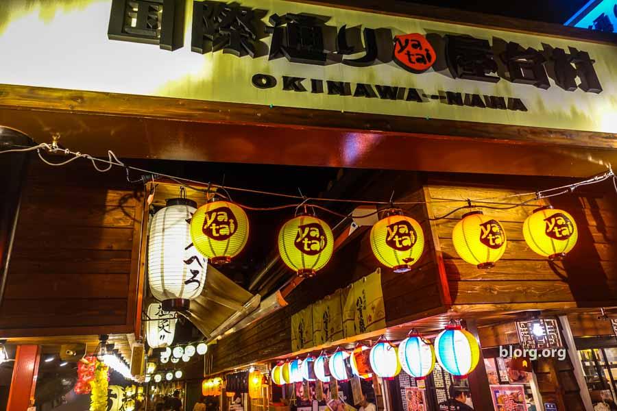 okinawa food street