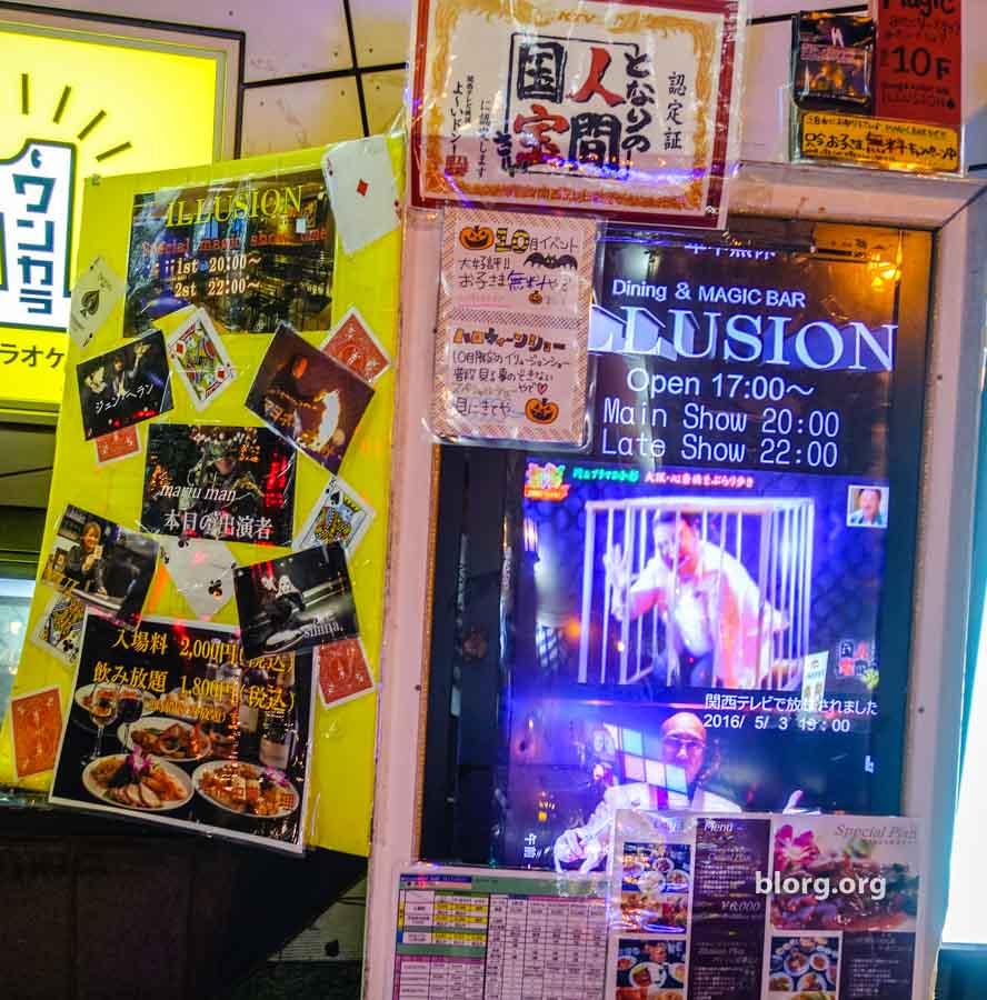 illusion magic bar sign