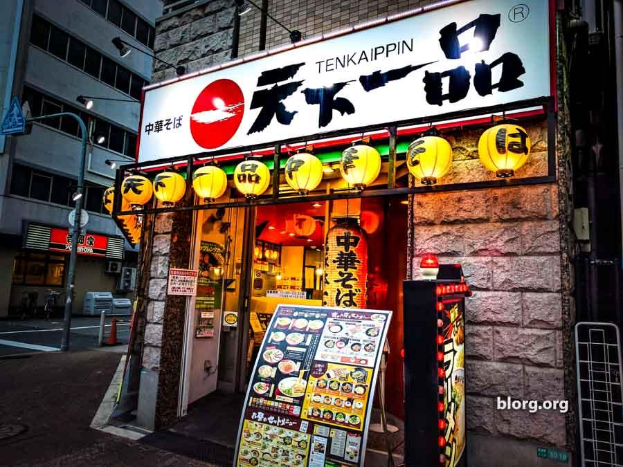 Ramen Review: Japan's Tenkaippin Ramen Chain