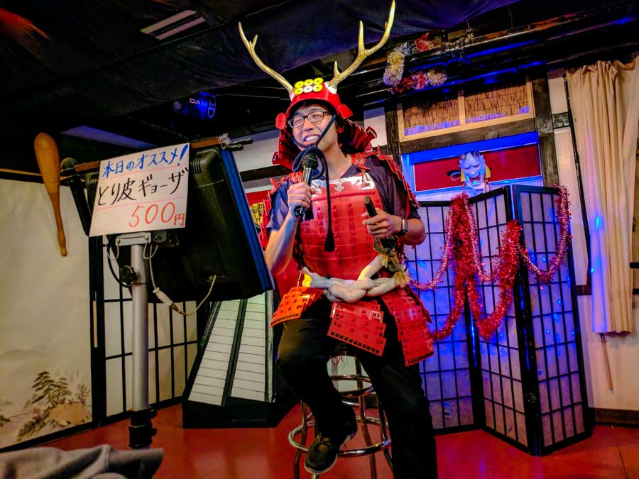 samurai karaoke