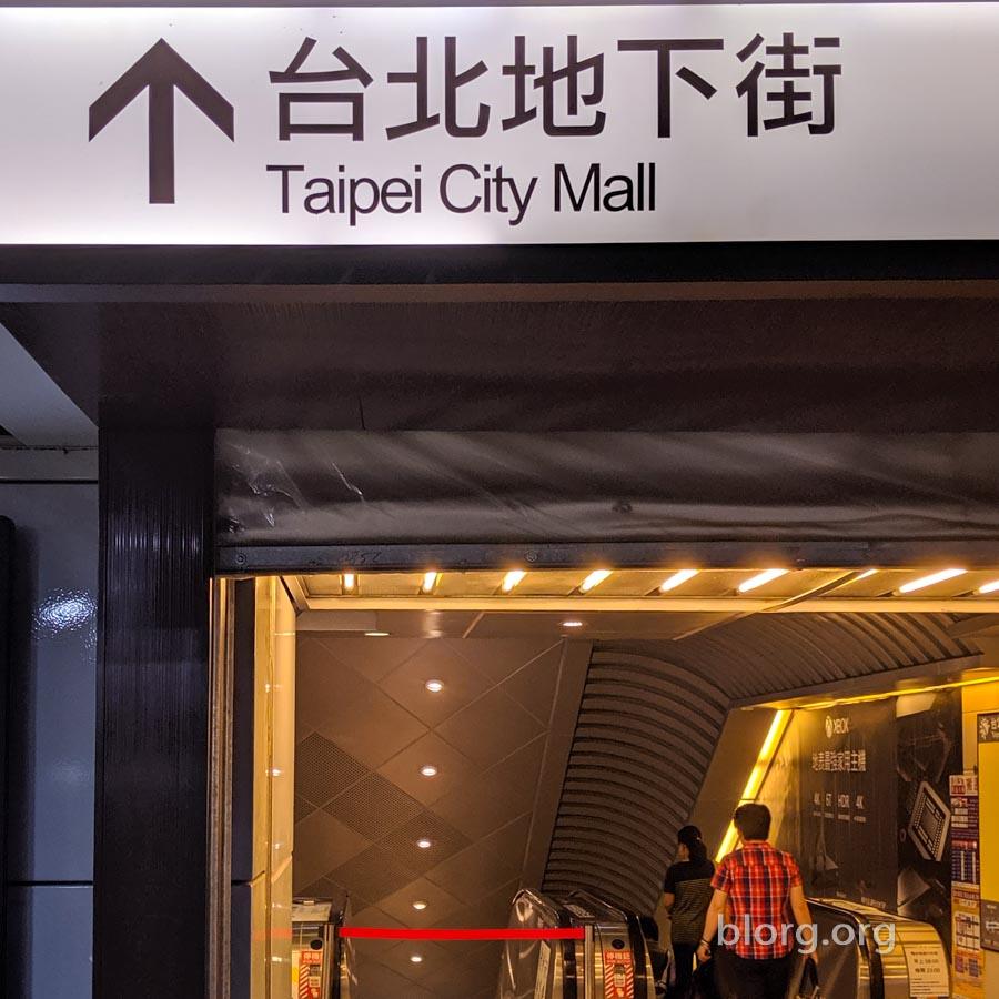 1-Mile Mall! Shopping In Taipei Main Station Underground