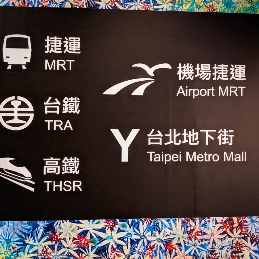 taipei main station map underground