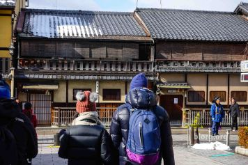 Kyoto Couple
