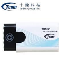 TR1321