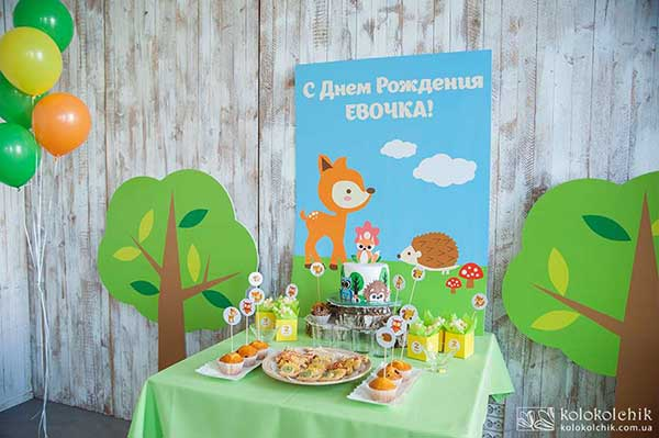 Adorable Woodland Party!