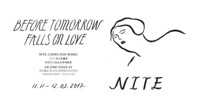 Airhead Records 近期策展是插畫家 NITE 於獨立書店的個展