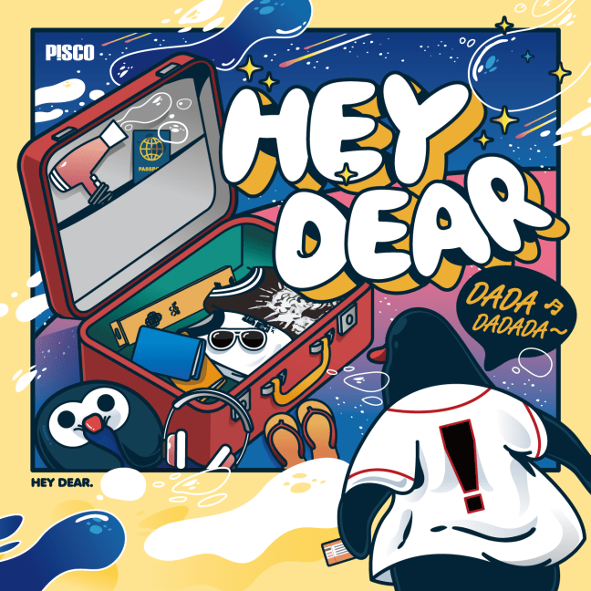 Hey Dear Cover