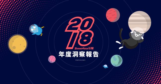 2018_blow_750x390