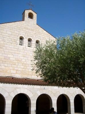 Church of the Multiplication facade