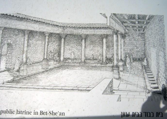 "Artist's illustration of Beit She'an ""public latrine"""
