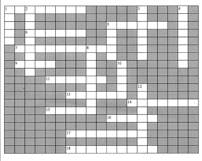 Crossword Puzzle Maker Hobbyist Crossword Puzzle Gallery | Jymba ...