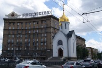 In the middle of traffic (and geographically in Russia), the Chapel of St Nicholas