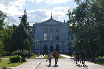 Students at the university