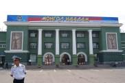 The Naadam Stadium