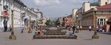 Main pedestrian street of Ulan-Ude.