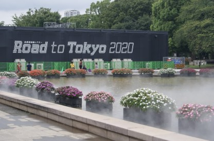Tokyo will host the 2020 summer Olympics and Paralympics, which they were very proud of. We saw reminders of this all over the place.