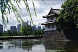 Old meets new: The gardens of the Imperial Palace among the skyskrapers.
