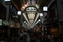 Just like any Japanese city, Kyoto offers shopping.