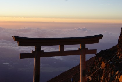 The torii on the Yoshida trail when you finally reach the rim of the crater. The actual top of the mountain is another 30-minute walk away, on the other side of the crater.