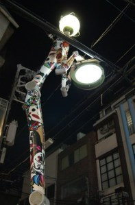 """Ame-Mura street lamps. The """"America Village"""" got its name from the post-WWII shops here selling t-shirts etc from the US."""