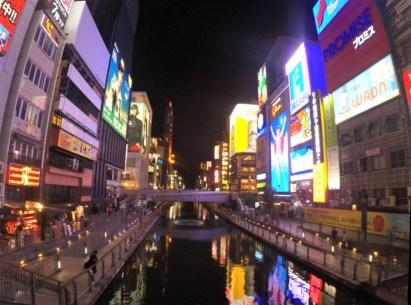 Osaka's most iconic street?