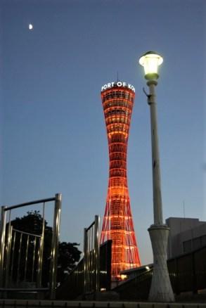 Kobe Port Tower.