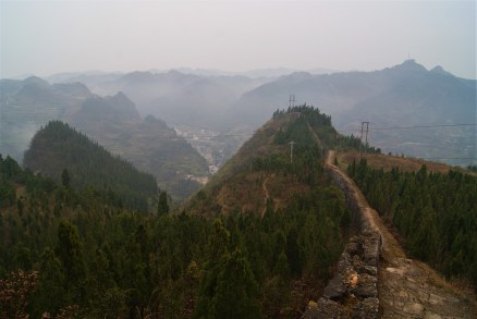 Miaojiang Great Wall - the southernmost part of China's old defence system.