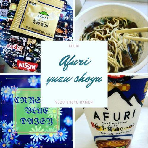 AFURIの限定柚子醤油らーめん食べてみた