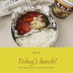 【今日のお昼ご飯】今日もお弁当ランチです