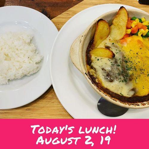【今日のお昼ご飯】外食デーです!カレーチーズうまうま